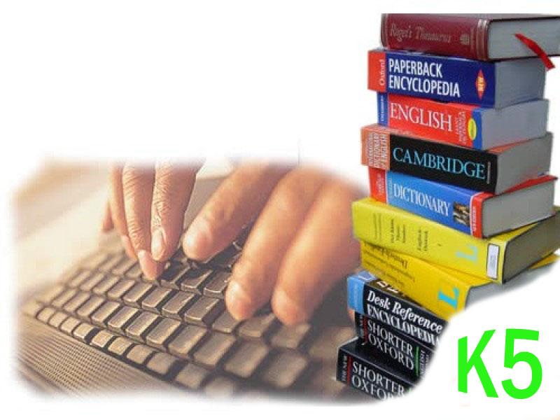 Бесплатные контрольные работы курсовые работы дипломы от ГСиП  Бесплатные контрольные работы